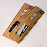 紗乃織靴紐(さのはたくつひも)【丸紐】 最高級シューレース(ロー引き)(60cm〜90cm)
