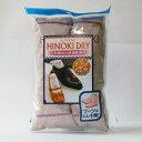 靴 乾燥剤 消臭剤 ヒノキドライ