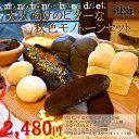 ベル・フルールの大人向けのビターな秋色モノトーンセット2,480円(税込)