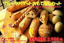フルーツバゲットおもてなしセット2,980円(税込)
