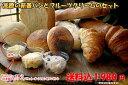 高原の薪釜パンとフルーツクリームのセット1,980円(税込)