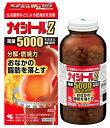 【第2類医薬品】ナイシトールZ 420錠 防風通聖散 満量