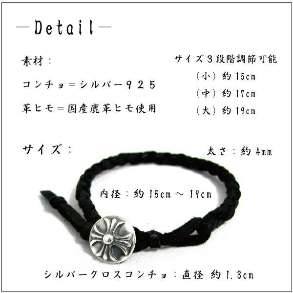 ブレスレット 鹿革 ヒモ 四つ編み シルバーコ...の紹介画像3