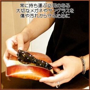 【送料無料】手染め横型メガネケース【楽ギフ_包装】lp65【RCP】【10P27Jan14】