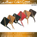 [email service correspondence product] this cowhide  use center fastener coin purse 28540 [easy  _ packing] [10P25Apr13]