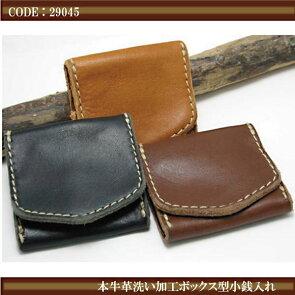 【DM便可】本牛革アンティーク加工ボックス型小銭れ29045