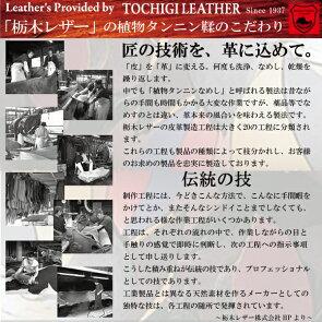 栃木レザー「SILFYシルフィ」メモカバー(小)