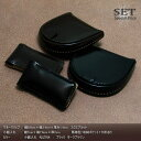 [free shipping] high-quality cordovan leather horse's hoof small money case money clip set [easy  _ packing] lecbnle17 [10P25Apr13]