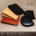 [free shipping] high-quality cordovan leather horse's hoof small money case book cowhide money clip set [easy  _ packing] lecbnwl207 [10P25Apr13]