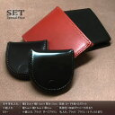 [free shipping] two high-quality cordovan leather horse's hoof small money case billfold set [easy  _ packing] lecbnwl21 [10P25Apr13]