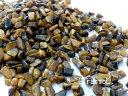 浄化アイテム天然石チップス100gタイガーアイ