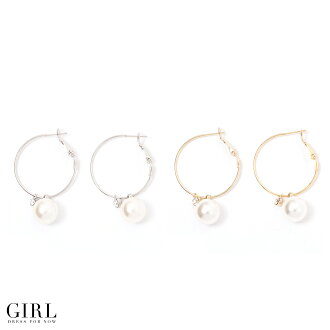 Large Pearl and rhinestone hoop earrings wedding party party invited Parties party ceremonial accessory ladies ladies ladies ladies Dancewear Store Rakuten new Pearl Earrings