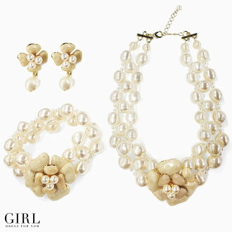 Gorgeous flower top パールチョーカーネックレス + Pierce + bracelet 3 point set party accessories wedding party accessories necklace earrings blessed PA - Le pearl accessory necklace store Rakuten