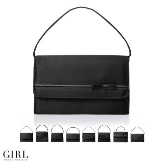 Impact bargain ◆ 980 yen ◆ 8 type ★ ceremonial ◆ wedding ◆ entrance, entrance ceremony and graduation ceremony, graduation ◆ when it comes that sometimes have to ◆ formal bag, bags, formal BAG-basic formal black FORMAL mail-order party bags recommended p