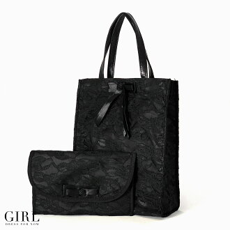 Sabbag & wipe, formal bag ceremonial black freshman A4 commuter Tote wedding funeral formal wedding, party, invited and second, bag and back formal back party bag women's shopping Rakuten 10P13oct13_b