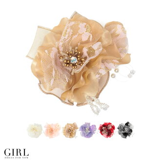 Large flower corsage organdy corsage corsage party wedding ceremony entering a kindergarten expression graduation ceremony entrance ceremony graduation ceremony graduating students' party to honor teachers CORSAGE which a lace with lam has a cute