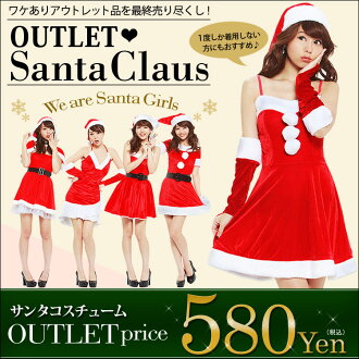 Santa cosplay costume one-piece costume Xmas dress Santa cosplay Santa Claus Red Red Christmas party Christmas cosplay Santa Santa vamp store women's mini store Rakuten