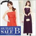 La-dress-1076-1o-b