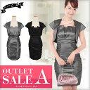 La-dress-35074-1o-a