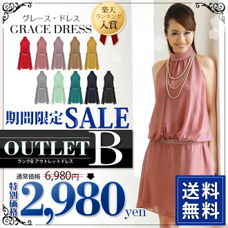 Cute party dress ★ wedding dress ★ bijoux switching dress one piece ★ American sleeve ★ party dress wedding invited clothing dress up parties dress party clothes Rakuten ranking IN 10P13oct13_b