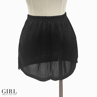 Of the petticoat ★ mini-length ★ underwear be seen through; for prevention and protection against the cold measures! Petticoat