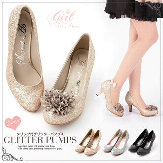 Hana sparkling shimmer or glitter pumps, leg length effects 7 cm heel / pumps / made in Japan / party / shoes / invited / women /ladies / women's / ladies / women's shoes / shoes / store / shoes / heels / high heels / pumps / party shoes /SHOES/shoes/pum