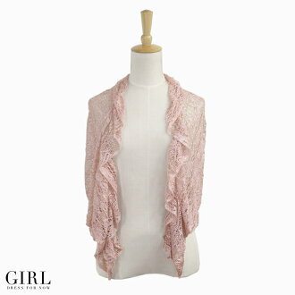 Large lace Bolero scarf or shawl also can be used 3-Way wedding special occasion party coat of party dress 3 invited clothes store ladies bolero party Bolero wedding Bolero size ladies mail order Rakuten