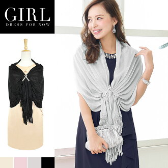 To the kimono, just drape it in lament shawl front closure hook easy shawl knit adult classy atmosphere kimono 10P13oct13_b