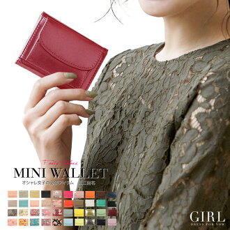 All 20 colors minimal goods cloth mini goods cloth purse shiny color! Small wallet your everyday invited wedding wallet coin put party micro mini purse women's ladies ' wallet Saif ladies women's 10P13oct13_b