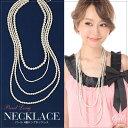 さまざま ロングネックレス・パーティードレス オトナガール シンプル デザイン ネックレス