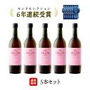 BELTA ベルタ酵素ドリンク 5本セット 【送料無料】 【...