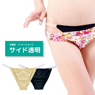 inner panties side clear type [91502] ( Shawnee Lady's swimsuit SWIMSUIT )
