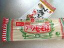 アワセそば 乾麺 沖縄そば 細めん 270g(3人前)&沖縄そばだし(3人前)