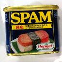 沖縄ホーメル スパムSPAM(減塩20%カット)ポークランチョンミート (1ケース24個)