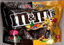 マースジャパンリミテッド M&M'sファンパックバラエティミックス