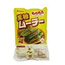 黒糖ムーチー(黒糖餅粉)500g