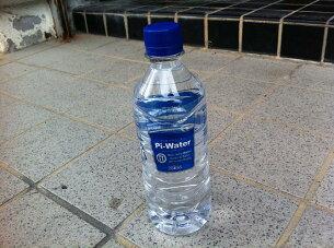 赤ちゃん ボトルドウォーター ウォーター ペットボトル