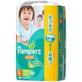 パンパース パンツ ウルトラジャンボ L56枚 (パンツタイプ) 【代金引換便不可】