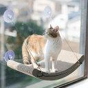 猫 ベッド おもちゃ K H ケーアンドエイチ キャットハウス 窓貼りタイプ EZ MOUNT KITTY STILL CRADLE 猫 ベッド キャットベッド 爪とぎ キャットハウス おしゃれ 窓 ネコ 猫用品 ペット用品