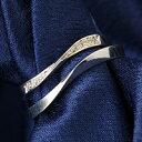 マリッジリング ダイヤモンド プラチナ シンプル