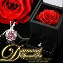 結婚記念日プレゼントに♪豪華1.25カラットファンシーピンク◇イタリア製ネックレス&天然ダイヤモンドローズ|ジュエリーボックス|ケース|一粒石|母の日|彼女|女性|ギフト|贈り物|妻|誕生日プレゼント|プリザーブドフラワー|花|薔薇|母の日限定オリジナルジュエリーBOX|ギフト|彼女|女性|バースデー|プリザーブドフラワー|花|結婚記念日|誕生日プレゼント 女性|妻|メッセージカード|母の日