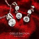 【送料無料】CZダイヤモンドジュエリーネックレス&ピアスネット|プレゼント|ギフト|Diamond pierce necklace|首飾り|アクセサリー|【品質保証書付き】