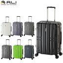 キャリーケース スーツケース mサイズ ALI-MAX22 全7色 50-60L 2泊~4泊 拡張タイプ キャリーバッグ 軽量 丈夫 ファスナー ハード 旅行 ビジネスキャリー 出張 送料無料