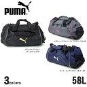 PUMA プーマ ボストンバッグ トレーニング ダッフルバッグ スポーツバッグ 58L 72038 メンズ レディース ユニセックス
