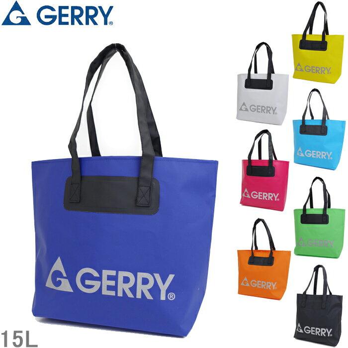 トートバッグ ジェリー GERRY 防水 GE-3013 ブランド トート バッグ 鞄 カジュアル カバン メンズ レディース アウトドア マリンスポーツ