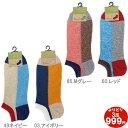 ソックス メンズ くるぶし 杢パネル 靴下 3足999円 1...
