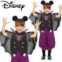 ハロウィン 衣装 子供 ディズニー ベビー 男の子 女の子 ヴァンパイアミッキー tod 37046 コスチューム 仮装 キッズ DISNEY コスプレ イベント パーティー あす楽