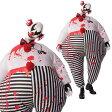 送料無料 ハロウィン コスプレ 衣装 大人 メンズ Inflatable Evil Clown 仮装 コスチューム ハロウィンパーティー ハロウイン イベント ハロウィーン