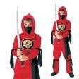 送料無料 ハロウィン 衣装 子供 コスプレ 仮装 Red Ninja 忍者 男の子 男の子 コスチューム ハロウィンパーティー イベント ハロウイン halloween