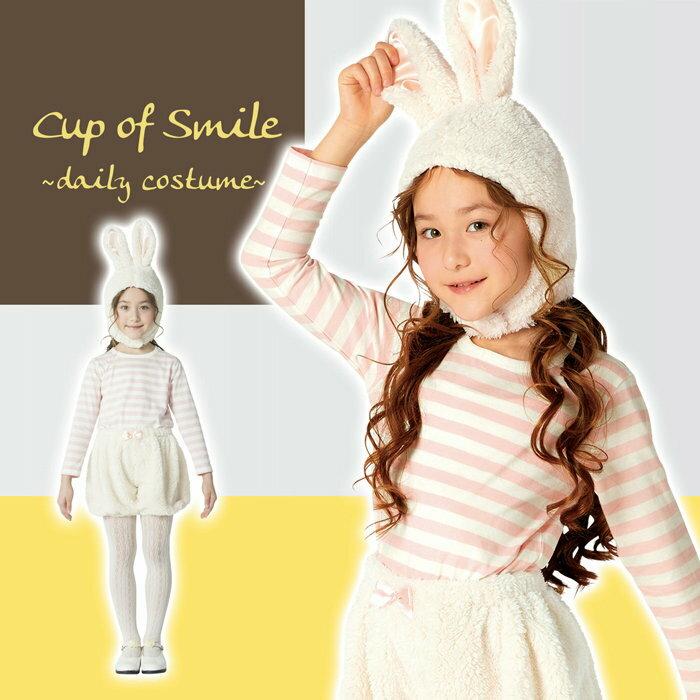 ハロウィン 衣装 子供 女の子 キッズ 仮装 コスプレ ホワイトラパン カボチャパンツ もこもこ コスチューム ハロウイン イベント halloween あす楽